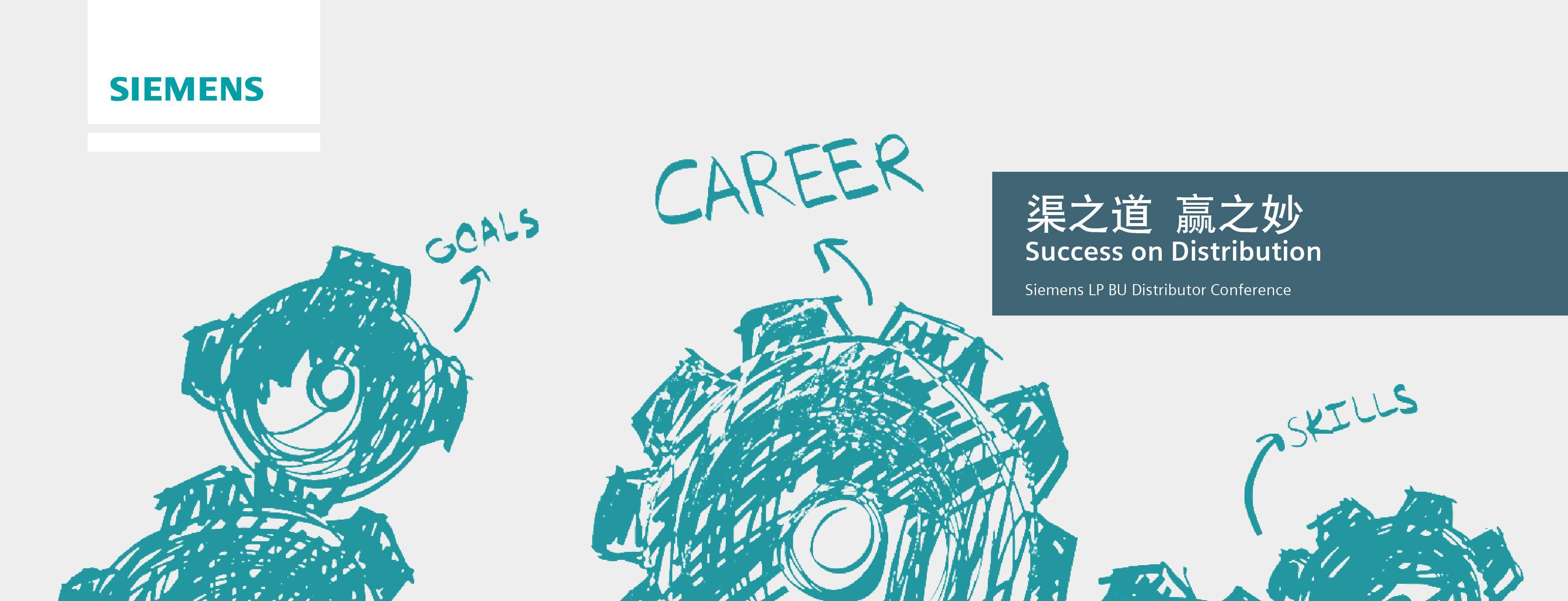上海西乾自动化科技有限公司