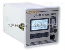河北微量氧分析儀