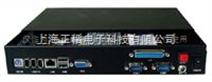 工業級原裝嵌入式工控計算機
