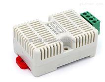 嵌入式溫濕度傳感器變送器0-5V