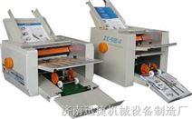 自动折纸机//产品说明书折纸机