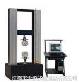 伺服控制材料试验机(200KN)