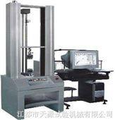 玻璃电子式拉力试验机(5000N)