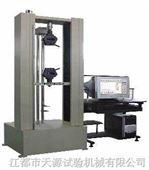 弹性体电子式拉力试验机(10-50KN)