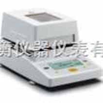 上海恒平荧光分光光度计F9300S