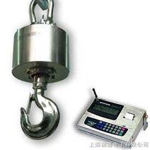 250kg吊勾称  250kg直式吊勾称 250kg电子吊勾称