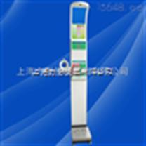 沈阳HGM-15带血压超声波身高体重秤生产厂家