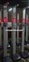 長春HGM-200超聲波身高體重秤低價銷售