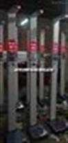 长春HGM-200超声波身高体重秤低价销售