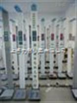 大连DHM-200D打印身高体重测量仪电脑体检机现货热卖中