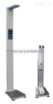 昆明DHM-300超声波身高体重秤Z新报价