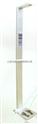 青海HGM-300型超聲波體檢機自動身高體重秤特價供應