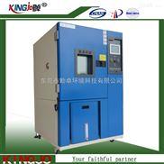 高低温试验机,恒温机试验机,环境试验机