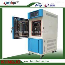 恒温恒湿试验箱维修厂家,勤卓恒温恒湿试验箱精湛技术