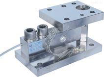 廠家直銷稱重壓力傳感器模塊反應釜防爆模塊報價