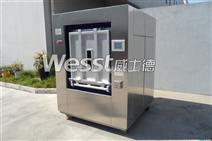 學校醫院適用的工業洗衣機 全自動洗脫機