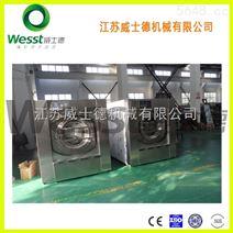 鎮江小型洗衣房設備|小型洗衣房系列配置30kh洗脫機