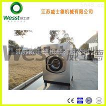 蘇州全自動洗脫機廠家|蒸汽型全自動洗脫機