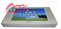 嵌入式22寸高档商务公交车显示屏 22寸嵌入显示器