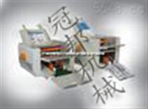 菏泽折纸机-说明书折纸机-信函折纸机
