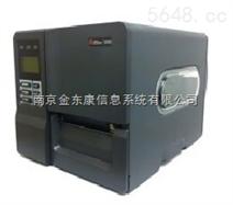 艾利 9688工商用条码打印机
