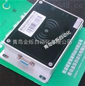山东高频RFID读卡器 /AGV地标读卡器/ RFID读卡器