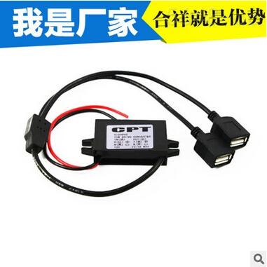 速卖通选品双USB降压线 行车记录仪改装暗线