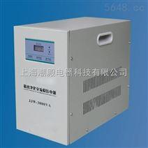 JJW-2K单相净化交流稳压器