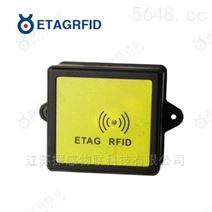 134.2KHz 低频AGV RFID读写器!