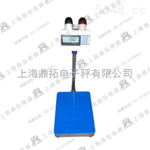 廊坊减料电子秤/30KG电子秤如何控制气动阀门或电磁阀门