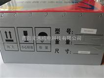 冷库温度控制箱(单冷)JDX-3 8P