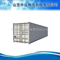 标准集装箱,标准集装箱厂家直销