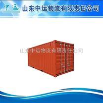 20英尺集装箱,20英尺集装箱价格