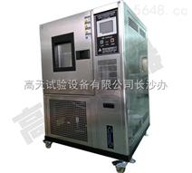 宁波高低温湿热交变试验箱厂家,浙江恒温恒湿箱