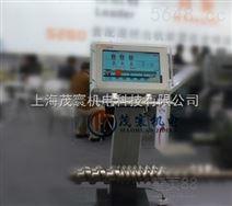 小型控制机箱,配控制系统面板和键盘前框
