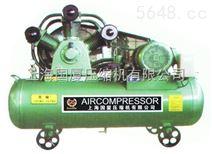 0.6立方20公斤压力空气压缩机7.5KW