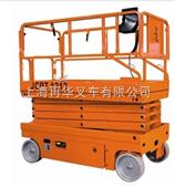 上海再华叉车,浙江诺力剪叉式高空作业平台,升降机,升降平台