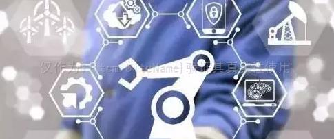 """包装机器人注入智能""""灵魂"""" 助推行业自动化升级"""