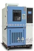 上海臭氧老化试验箱-臭氧老化试验机-臭氧老化试验设备