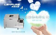 上海盐雾试验箱报价多少?linpin