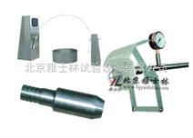 摆管淋雨试验装置/外壳防护试验设备