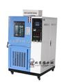 高低温试验机/高低温测试/高低温试验设备
