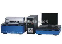 垂直振动试验台/垂直振动试验机/垂直振动台