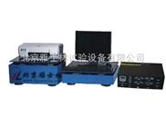 水平振动试验台/水平振动试验机/水平振动台