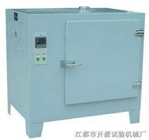 电热鼓风烘箱/电热鼓风烘箱高温干燥箱