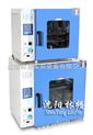 热风循环烘箱/高温烘箱/电热烘箱/电烘箱