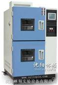 快速温变试验箱/冷热冲击试验机/温度试验箱