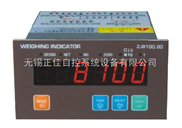 ZJ8100.00重量变送器G