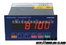 ZJ8100DP 重量变送器G