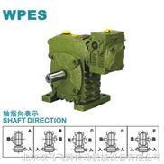 WPES型减速机、蜗轮减速机、北京减速机